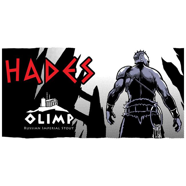 Hades - fragment etykiety
